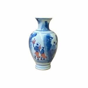 Chinese Red Blue White Porcelain Hand-painted Graphic Small Vase ws1620