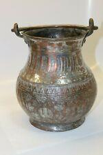 Antique Middle Eastern Arabia Copper Hanging Cauldron Pot-Engraved