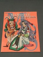 Mamotte Syugogetten! anime artbook rare imported official
