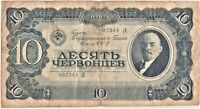1937 USSR / RUSSIA 10 CHERVONETZ 1937 PICK 205 Banknote, LENIN