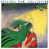CD ORIGINAL B.G.M. COLLECTION COLUMBIA MUSIC JAPAN 2004 ANIMEX 1200 COCC 72066