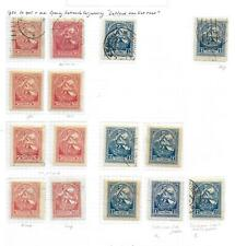 Latvia stamps 1920 MI 42-43 specialised collection HIGH VALUE!