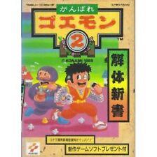Ganbare Goemon 2 - Kaitai Shinsho strategy guide book NES
