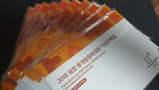 Lot 10 set) Korea P-New 2018 Winter Olympic Comm. 2000 Won with folder X 10 SET
