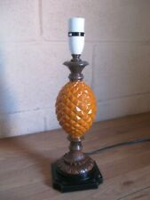 Retro Styled Pineapple Table Lamp 1980s Circular Brown/Orange