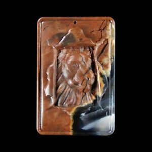 Carved Lion Mexican Agate Pendant Bead GF609015
