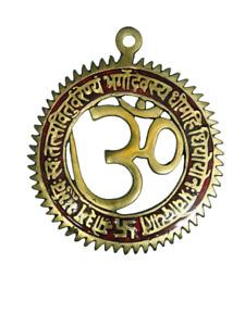OM Gayatri Mantra Wall Hanging Spiritual and Religious
