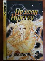 Dragon Hunter 5 Hong Seock Seo 1st Tokyopop Printing Manga 2004  NEW