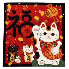 F/S Japanese Furoshiki Wrapping Cloth Maneki Neko Lucky Money Fortune Cat 50cm