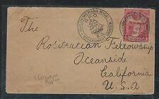 BRITISH GUIANA (PP1906B) 1931 KGV 4C CENT SLOGAN BUY DEMERARA RICEE TO USA