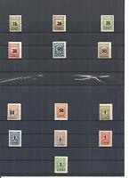 Memel, Litauen, Klaipeda 1923, Einzelmarken aus MiNrn: 193 - 229 **, postfrisch