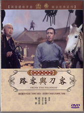 Cathay: From the Highway (路客與刀客 / HK 1970) DVD TAIWAN