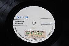 Al Martino - German LP Test Pressing / Daddy's Little Girl SMK 74305