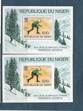 Niger  bloc jeux olympiques de Innsbruck  1976  num:  13 D et ND  **