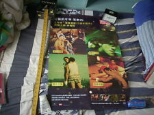 a941981 HK Promo Poster Leslie Cheung Tony Leung Maggie Cheung 花樣的年華 澤東25
