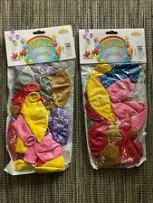 NEW 2 PACK Eid Mubarak Latex Balloons Assorted Metallic Colors (Packs of 20)