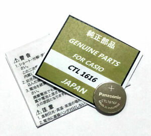 NEW REPLACEMENT CTL 1616F   RECHARGEABLE LITHIUN PANASONIC  BATTERY