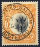 TANGANYIKA 1922-24 GIRAFFE £1 YELLOW-ORANGE VERY FINE CDS USED. GIBBONS 88a.