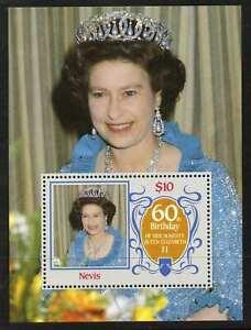 Nevis 476 MNH Queen Elizabeth 60th Birthday