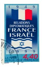 France Israel Diplomatiques Diplomatic Relations Political Jewish Stamp Vintage