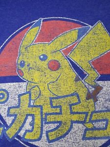 Pokemon Men's Vintage Licensed Official Japanese Pikachu Blue T Shirt Size L