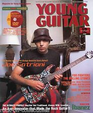 Young Guitar Magazine December 2002 Japan Joe Satriani Foo Fighters Rolling Ston