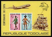 Togo 1974 - Mi-Nr. Block 84 B ** - MNH - UPU