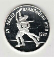 More details for  bulgaria 25 leva 1989 (proof)