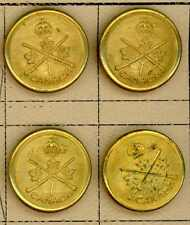 QUALITY SET 4 LARGE CANADIAN ARMY GENERAL SERVICE BRASS BUTTONS CANADA 1946-52