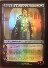 Jace, Architecte des pensées PREMIUM / FOIL - Japanese Architect of Thought Mtg