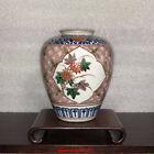 Antique Japanese Meiji Period Satsuma Imari Kutani Porcelain Jar Vase