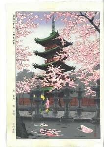 Kasamatsu Shiro Vintage Woodblock Print Toshogu Shrine Ueno