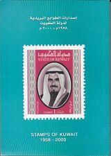 L4257 Philatelic Literature Stamps Of Kuwait 1958-2000