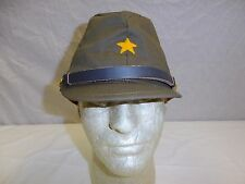 b0634 WWII Japanese Army EM & NCO OD Cotton Field Cap W11D