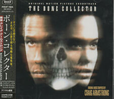 Craig Armstrong: The Bone Collector ( CD BOF Japan)