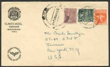 Nepal 1958 cover/Nepal 2p/India 50np & 1r/EMBASSY