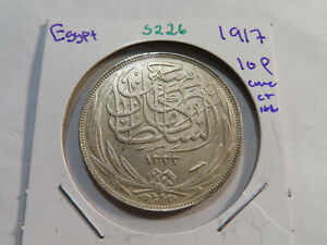 S226 Egypt 1917 10 Piastres Light Toning UNC Hairline