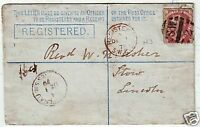 ! 1879 EARLY SMALL REGISTERED ENV WITH 1½d PLATE 3 ADDED >STOW LINCOLN CAT £275