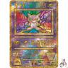 Pokemon Card Japanese - Ancient Mew 2019 Ver. - PROMO HOLO MINT
