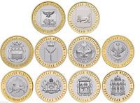 ✔ Russland 10 Rubel 2013-2016 UNC Set Series Die Russische Föderation 10...