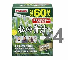 Lot4! Yakult  Aojiru, Barley Young Leaves, Watashi no Aojiru, Powder 60pcs x4