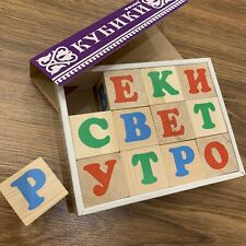 Russian cubes blocks alphabet game from natural wood eco-friendly