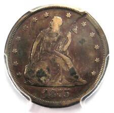 1875-CC Twenty Cent Piece 20C - PCGS Fine Details - Rare Carson City Coin!