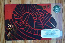 """Canada Series Starbucks """"YEAR OF THE SHEEP 2015"""" Gift Card - New No Value"""