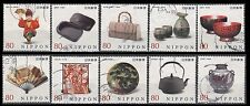 Japan 3484a-j Traditional Crafts [10 Used Stamps, Singles from year 2012]