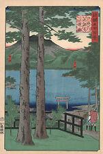 Japanese Art: Hiroshige: Chuzenji Lake in Shimozuke Provence:  Fine Art Print