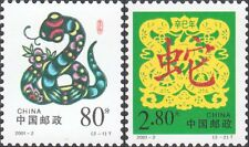 China 2001-2 蛇年 China New Year Snake stamps Zodiac
