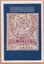 1930s Trade Ad Card - 1876 Turkey Ottoman Empire 20 Paras Postage Stamp