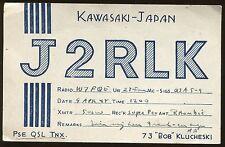 QSL CARD - Amateur Station Portland W7FQE 1948 to Kawasaki Japan J2RLK - P936