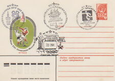 Russia, Soviet Union envelope postmark sport football